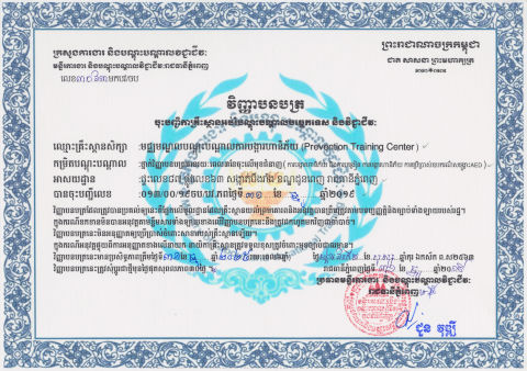 MLVT Certificate (click to enlarge)