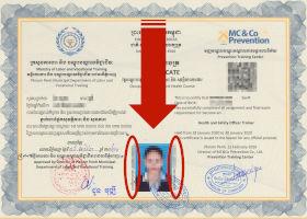 Get certificate number